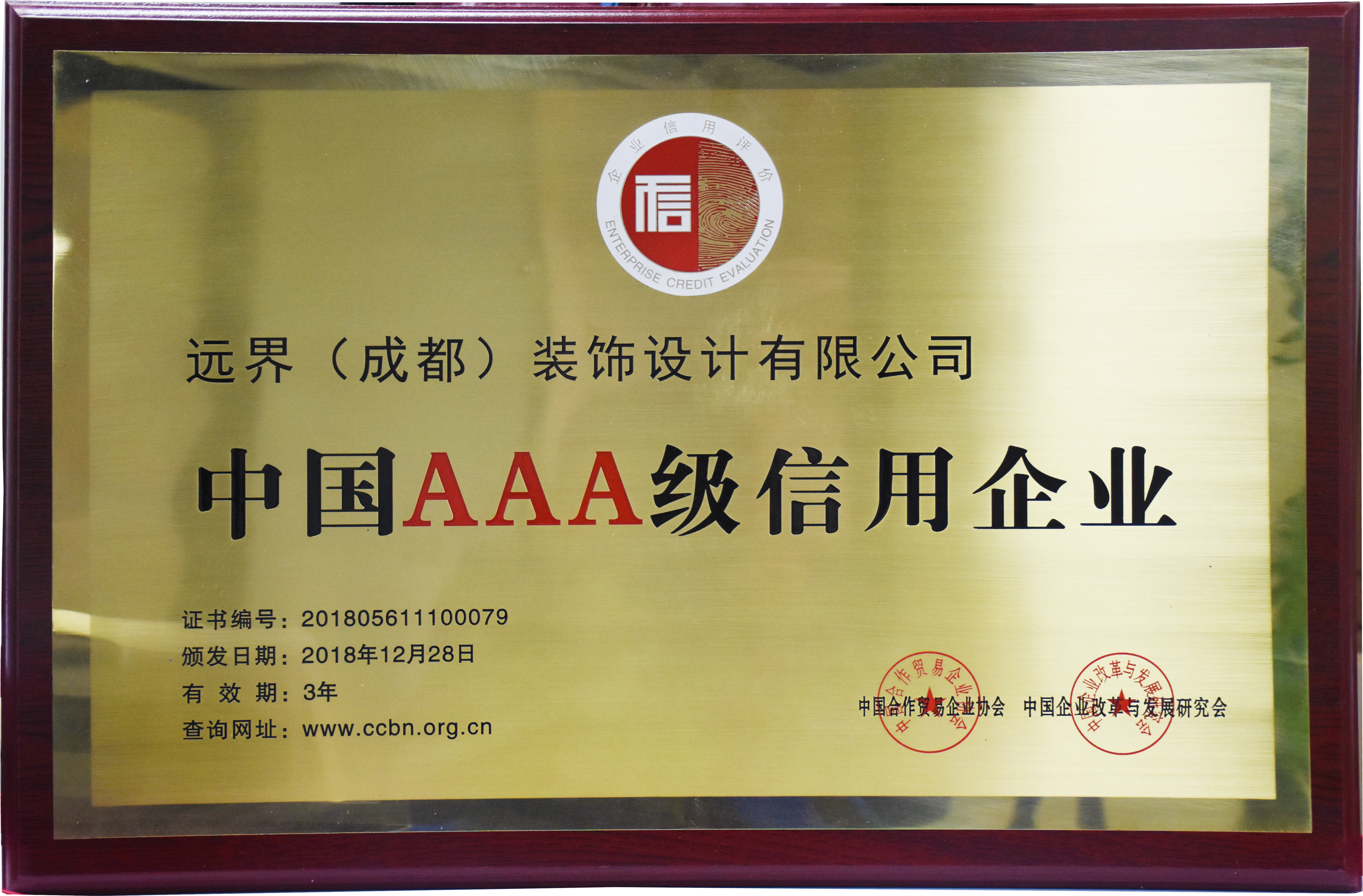 远界荣誉,远界奖项